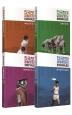 한국현대 생활문화사 1950-1980년대 세트(전4권)