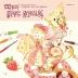 딸비의 몽글말랑 컬러링북