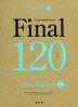 TOEFL IBT FINAL 120 VOCABULARY (심화편)(카세트테이프 별매)