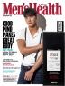맨즈헬스(Mens Health Korea)(2019년9월호)