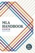 [보유]MLA Handbook