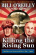 [보유]Killing the Rising Sun
