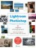 Lightroom & Photoshop Preset Collection. 1: Legend Photographers