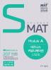 SMAT(서비스경영자격) Module A: 비즈니스 커뮤니케이션(2017)