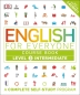 [보유]English for Everyone: Level 3: Intermediate, Course Book