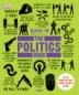 정치의 책 - 인간의 본질을 탐구하는 위대한 정치학의 유산들