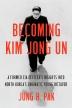 [보유]Becoming Kim Jong Un