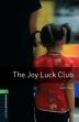 The Joy Luck Club (Paperback)