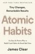 [보유]Atomic Habits