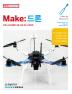 Make: 드론(Make: Projects)