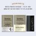 데미안 테라피 라이팅북 기프트세트(양장본 HardCover)(전2권)
