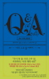 Q&A a Day for College: 나의 스무 살 이야기(양장본 HardCover)