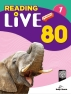 Reading Live 80. 1(Reading Live Series)