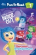 Inside Out: Welcome to Headquarters Level. 1(Disney Fun To Read 1-27)
