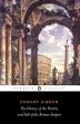 [보유]The History of the Decline and Fall of the Roman Empire