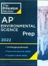 [보유]Princeton Review AP Environmental Science Prep, 2022(Paperback)(Paperback)