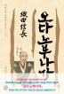 오다 노부나가. 6: 나가시노 전투
