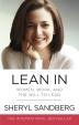 [보유]Lean In