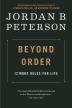 [보유]Beyond Order
