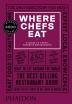 [보유]Where Chefs Eat