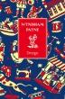[보유]Wyndham Payne: Design