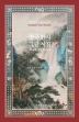 중국 한시 그림 시집. 1(양장본 HardCover)