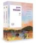 윤우혁 행정법총론 세트(2019)(전2권)