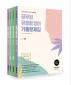 공무원 유형별 영어 기출문제집 세트(2021)(전4권)(개정판)(전4권)