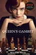 [보유]The Queen's Gambit (NETFLIX) (Television Tie-In)
