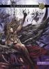 타락천사 사전(비즈앤비즈 게임 크리에이터 시리즈 13)
