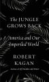 [보유]The Jungle Grows Back