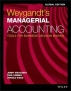 [보유]Weygandt's Managerial Accounting