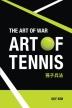 [보유]The Art of War: Art of Tennis