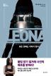 레오나: 모든 것에는 가치가 있다(The Leona Series(레오나 시리즈) 3)