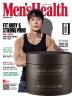 맨즈헬스(Mens Health Korea)(12월호)