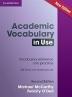 [보유]Academic Vocabulary in Use