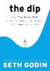 [보유]The Dip