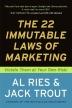 [보유]The 22 Immutable Laws of Marketing