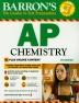 [보유]Barron's AP Chemistry