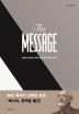 The Message(�޽��� �Ͽ���)