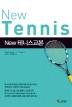 테니스교본(New)