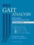 [보유]Gait Analysis