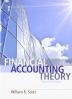 [보유]Financial Accounting Theory (Hardcover)