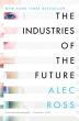[보유]The Industries of the Future
