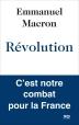 [보유]Revolution