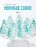 머랭 쿠키(Meringue Cookie)(유아시스 인기 클래스 1)