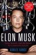 [보유]Elon Musk