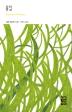 풀잎(열린책들 세계문학)(양장본 HardCover)
