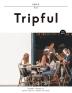 Tripful(트립풀) 파리(Tripful 시리즈 12)