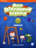 [보유]Our Discovery Island. 1(Work Book)(CD1장포함)
